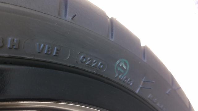 タイヤ製造週