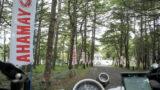 「ETC二輪車ツーリングプラン」が今年も実施
