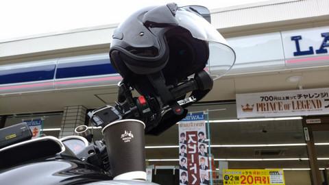 【サイト更新】arai VZ-Ram plus